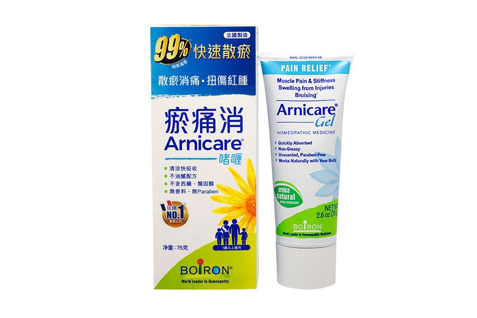 Arnicare® 瘀痛消啫喱