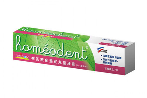 Homeodent soin 1eres dents